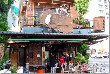 台南-孔廟。府中街上有許多吃的及藝品店,有興趣的朋友也可以走走逛逛。