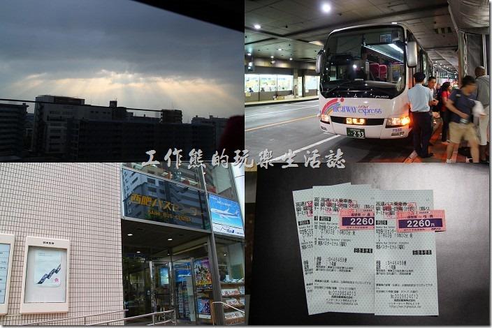 日本北九州-搭乘公車由「豪斯登保」到「佐世保」再到「博多」
