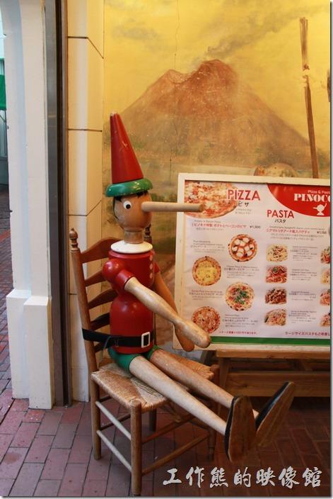 日本北九州-豪斯登堡。PINOCCIO其實就是說謊話鼻子會變長的小木偶的名字,中文叫「皮諾丘」,不是「皮卡丘」喔!不過人家用的是PINOCCHIO,所以不過這名稱好像已經給別的店家註冊登記了,所以只好變個不一樣的店名,少了個H。