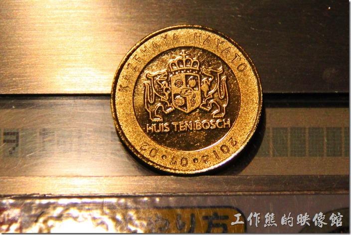 日本北九州-豪斯登堡。這是我們這次製作的紀念幣。