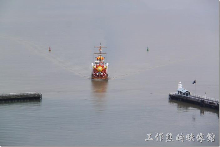 日本北九州-豪斯登堡。剛好看到魯夫他們所搭乘的「千陽號」巡航歸來。