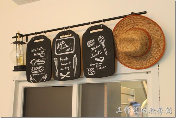 台南-晚起餐館(getlate)。牆壁上的覘板也可以拿來當作告示牌。