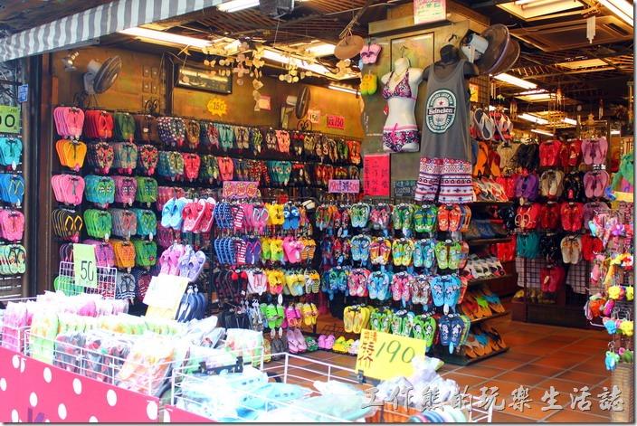 墾丁街上有很多的店家都在賣夾腳拖鞋耶,所以來墾丁如果沒有穿夾腳拖就遜了,還好我們這次住的冒煙的喬雅客旅店有每個人送一雙夾腳拖。