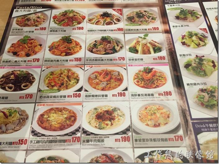 台北南港-古拉爵菜單04