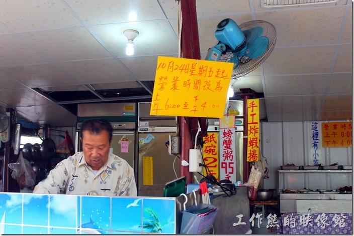 【阿美深海鮮魚湯】店內有塊招牌寫現在的營業時間06:00~16:00,還有這裡不提供小碗,一個紙碗要NT2元。