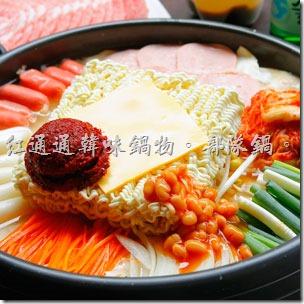紅通通韓味鍋物。泡菜鍋。