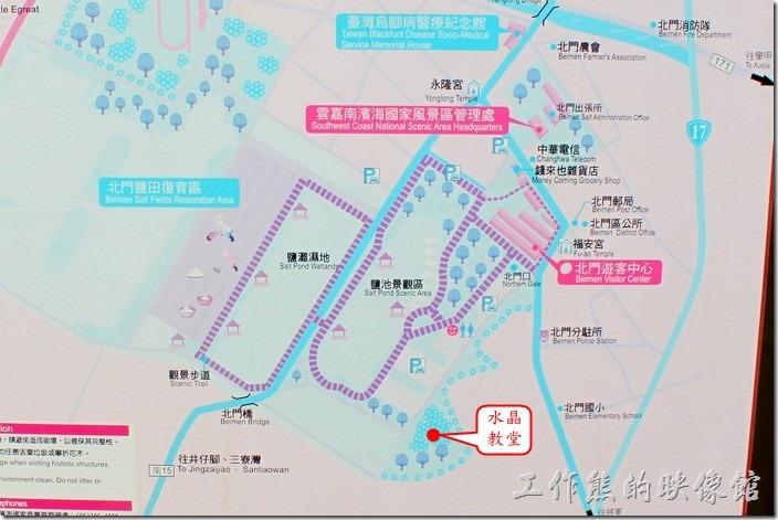 台南-北門遊客中心 水晶教堂-錢來也雜貨瓦斯行、北門遊客中心、水晶教堂、鹽池景觀、溼地位置圖。