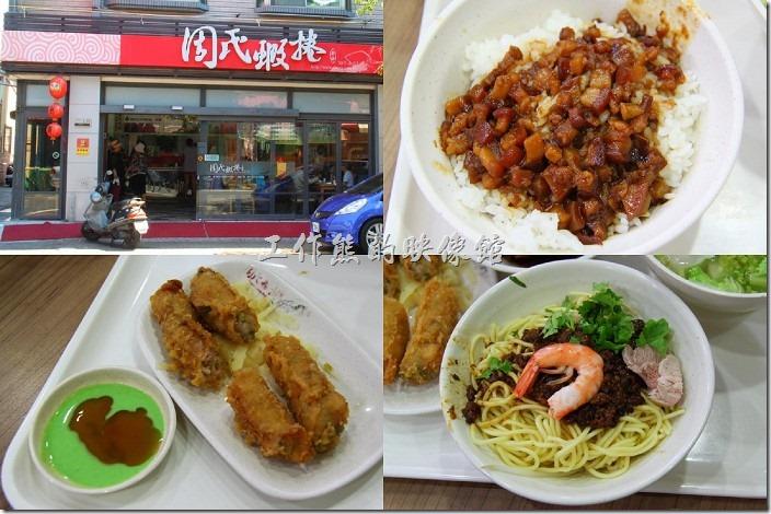 這【周氏蝦捲】可不只賣蝦捲而已,它其實是一間台南當地一間專賣綜合小吃的攤位,後來漸漸演變,因為蝦捲比較有名,老闆又姓周,於是以【周氏蝦捲】當店名,所以店裡面不只賣蝦捲,也賣一些台南在地的小吃,如肉燥飯、滷蛋、擔仔麵、魚丸湯、蝦丸湯、貢丸湯、魚皮湯、魚肚湯、魚羹、還有烏魚子…等。來到這裡,有點像是走了一趟小型的台南夜市。