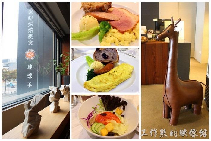 台南-地球咖啡早午餐