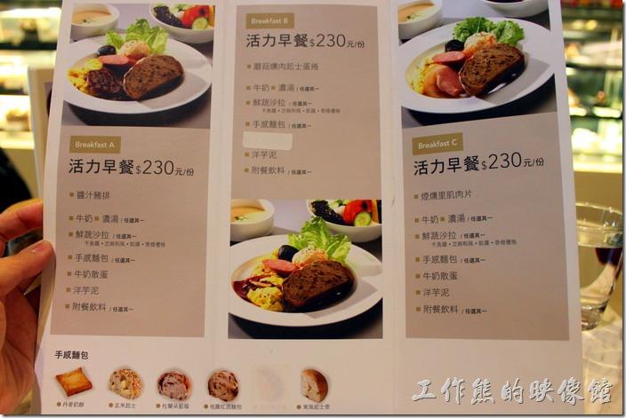 台南-地球咖啡烘培美食-早午餐('菜單)01