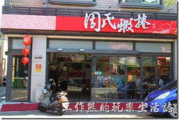 周氏蝦捲的店門口景象。