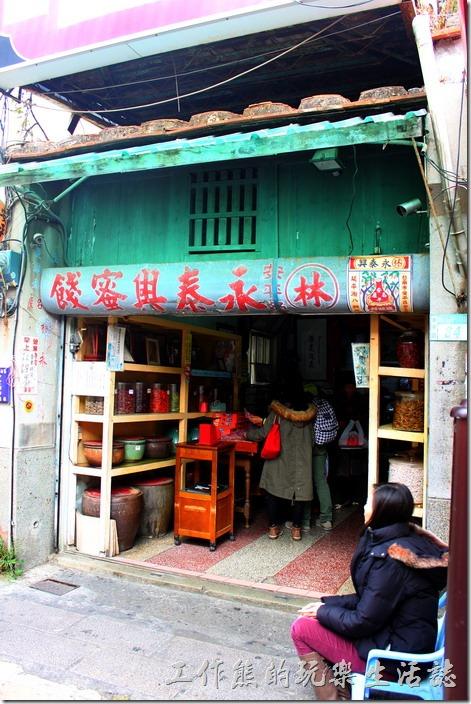 安平老街上的林永泰興蜜餞百年老店。