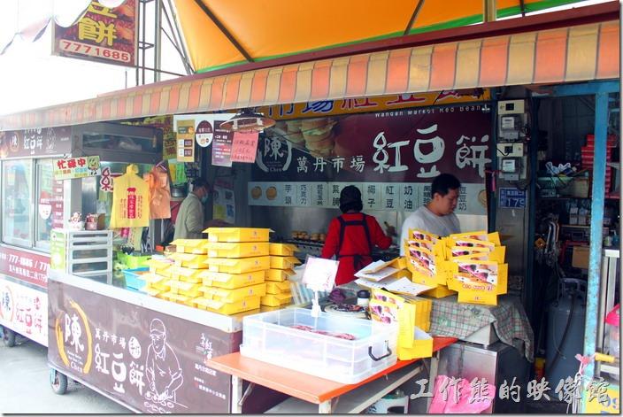 聽說萬丹市場的陳記紅豆餅店是正宗老店,但是我們沒買。
