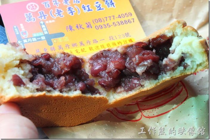 萬丹老李紅豆餅的餅皮有點厚,餅皮也沒有香氣,感覺上紅豆油亮亮的似乎煮得不是很爛透。