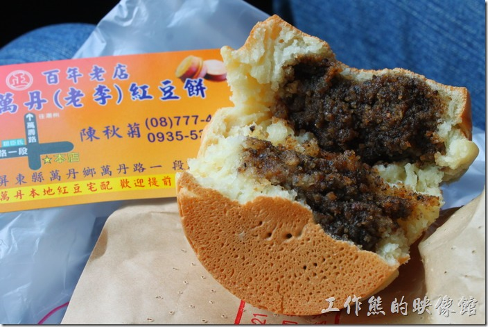 『萬丹老李紅豆餅』的芝麻花生餅。吃起來普普而已,沒有很特別。不推薦。