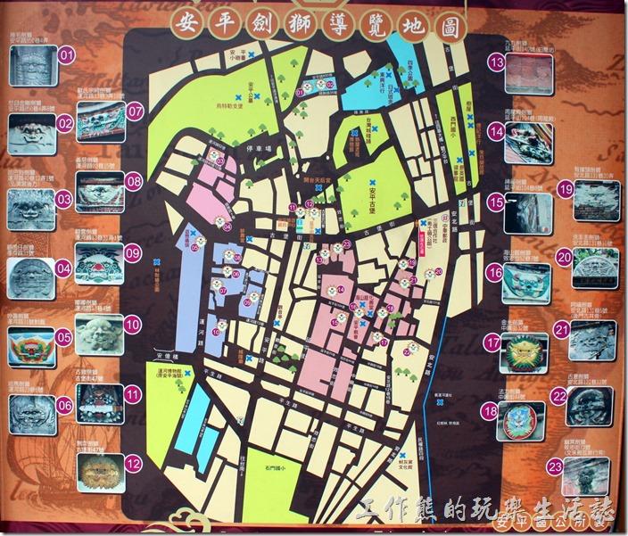 台南-安平老街-劍獅地圖