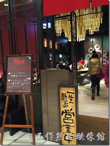 台北南港-樂麵屋。樂麵屋南港中信總部店的內部裝潢,中間有個以竹子為圍繞的燈飾,不但可以當裝飾,也可以讓燈光更柔和,不讓眼睛直視燈光。