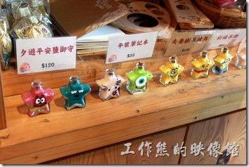 台南-台鹽日式宿舍。可愛的吊飾與禮品。