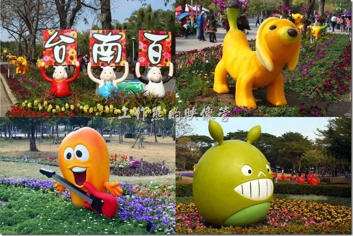 台南市以往的〔百花祭〕幾乎都在老字號的「台南公園(舊「中山公園」)」舉辦,不過今年(2015)台南公園的「燕潭」因為有清淤泥的工程正在進行,所以百花祭移師到了離「新光三越新天地」不遠處的「水萍溫公園」舉辦。