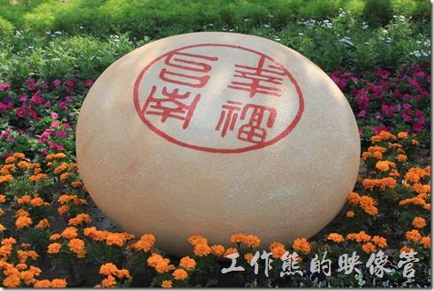 台南-2015百花祭。椪餅,台南傳統椪餅與現代冰淇淋結合甜點,融合傳統與現代,薪與舊同時並存,呈現台南豐富多元的甜點文化。