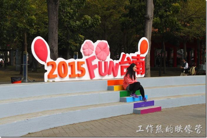台南-2015百花祭。2015FUN台南。