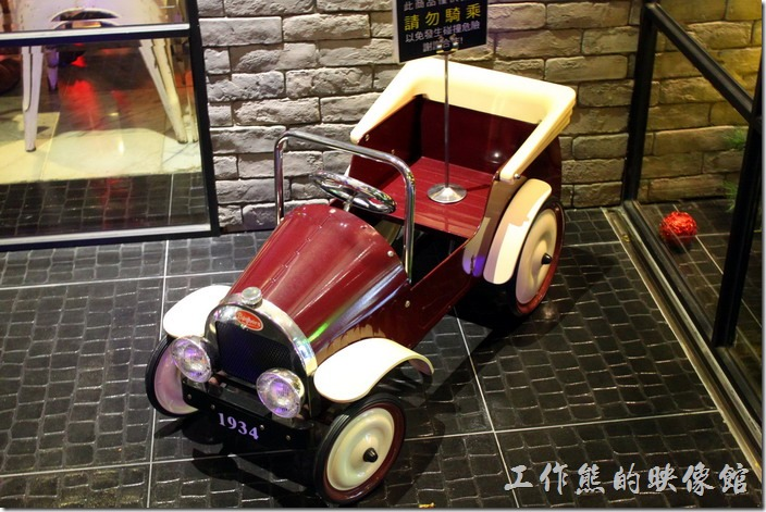 墾丁-冒煙的喬雅客商旅。大廳內散落著三輛從法國進口的鐵製玩具車,小朋友的最愛,還有小朋友賴著不肯走呢!