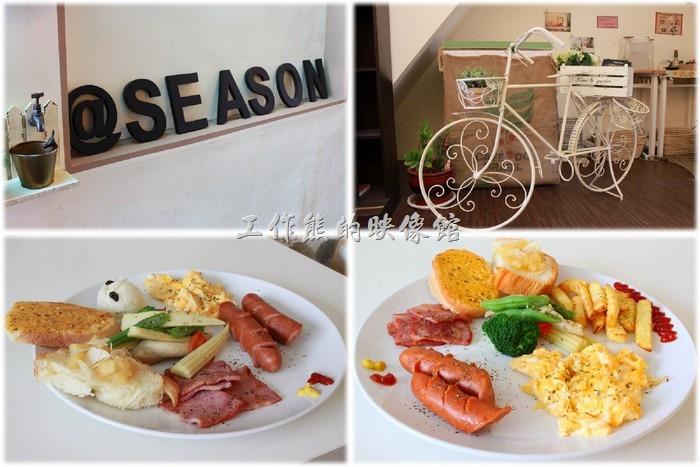 台南〔Season Cafe〕喜茶咖啡早午餐,蠻有感覺的咖啡館