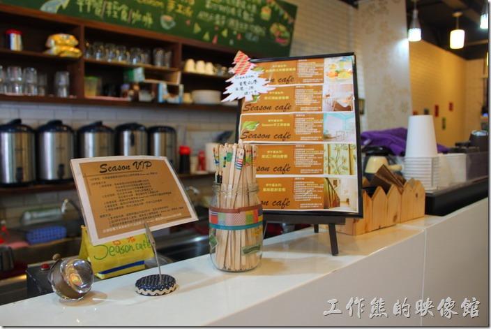 台南-Season_Cafe。一樓的吧檯。