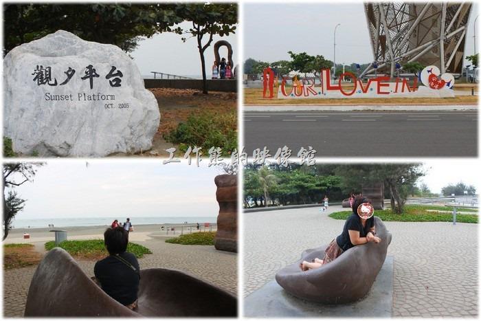 台南安平「觀夕平台」上演看海的日子