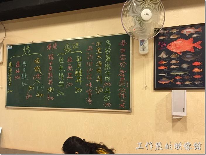 台北南港船屋的黑板上還有菜單上沒有的料理。