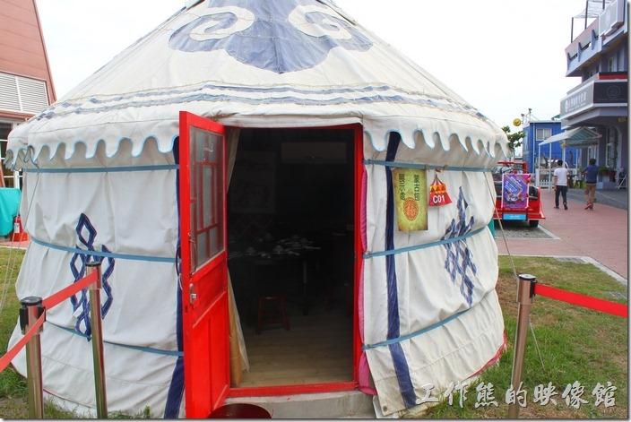 台南-台灣咖啡文化館。這編號C01的蒙古包有開放一般民眾參觀。