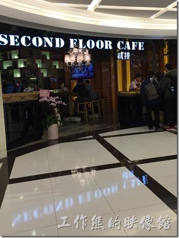 CITYLINK南港店二樓有間還蠻有名氣的【貳樓】咖啡廳。