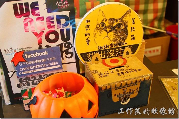 台南-台灣咖啡文化館。櫃台前有個貓咪捐款箱。