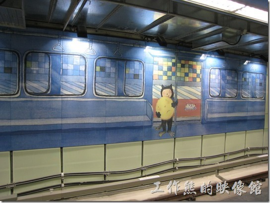 南港捷運站的幾米作品