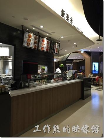 台北南港中信三樓美食街。飯樂丼日本料理。