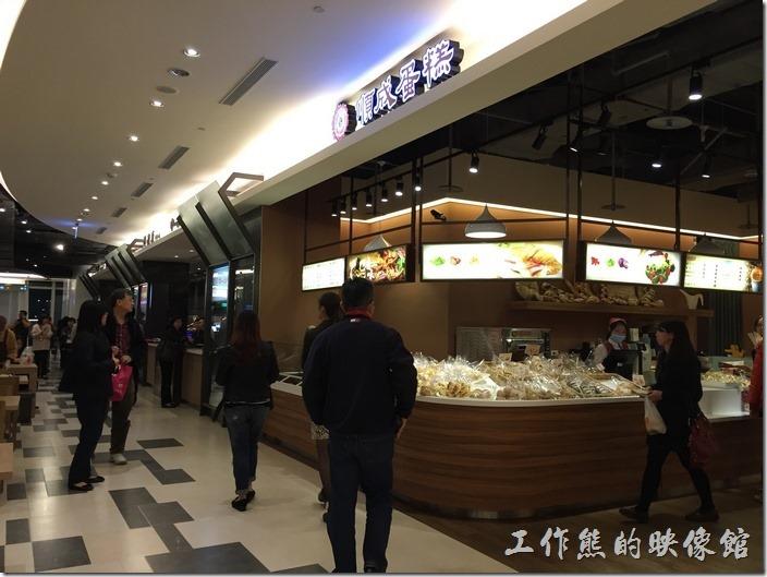 台北南港中信三樓美食街。順成蛋糕。