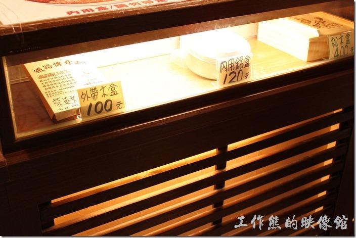 奮起湖飯店的便當只有一種菜色,但內用鋁盒NT120,外帶木盒NT100。