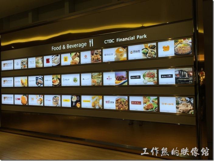 台北南港中信三樓美食街(美食廣場)