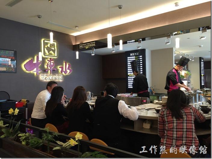 台北南港中信三樓美食街。牛車水鐵板燒。三心五序板前燒。商業午餐,NT168。