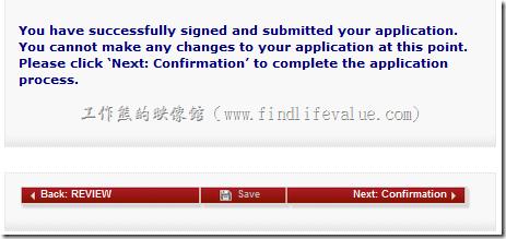 美簽表格DS-160。Confirmation: 完成DS-160表格拿確認單