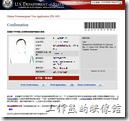 美簽表格DS-160-confirmation(確認單)