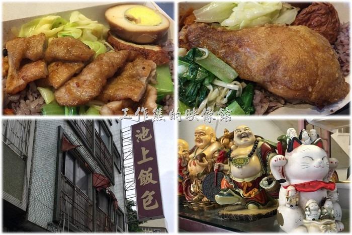 是什麼樣的美食讓台南市民也願意冒雨排隊?開山路上的池上飯包