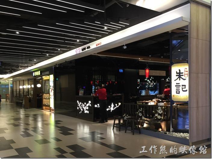 台北南港中信三樓美食街。朱記。餡餅粥、麵點。
