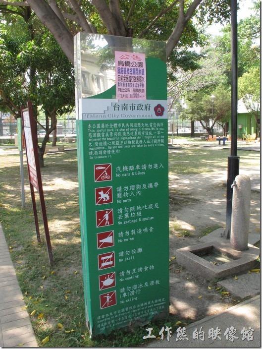 台南-內政部移民署17