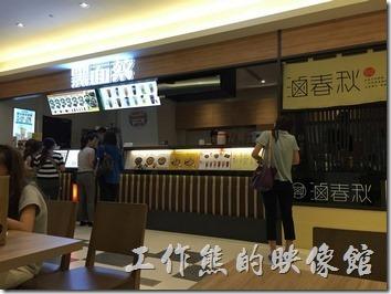 台北南港-黑面菜滷春秋01s