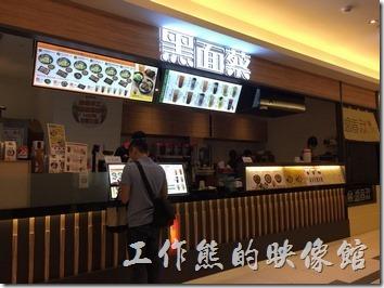 台北南港-黑面菜滷春秋02s