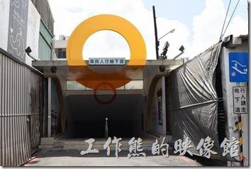 北門路上的【台南市衛民街地下道】入口,有個圓形符號。