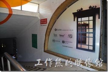 台南市衛民街地下道-新台壁-百會穴。台南市衛民街地下道的兩側,有知事官邸的照片與介紹,以及認養單位的名稱。