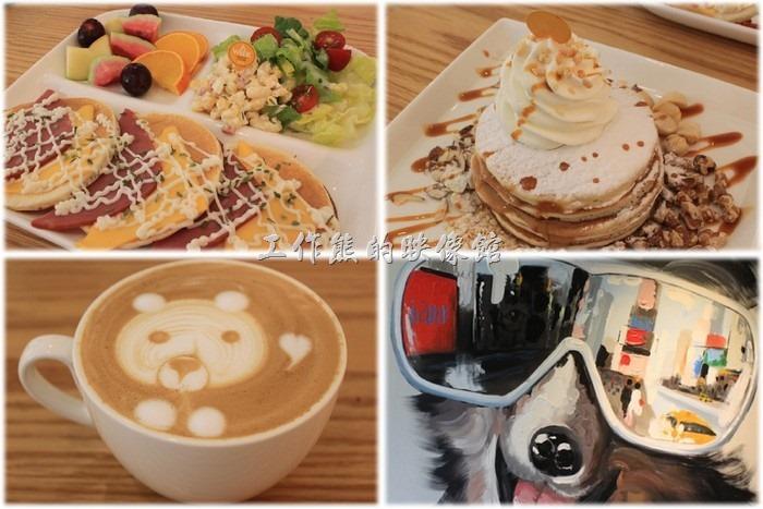 台南【A Week】鬆餅塔早午餐專賣店,還有可愛的小熊拉花