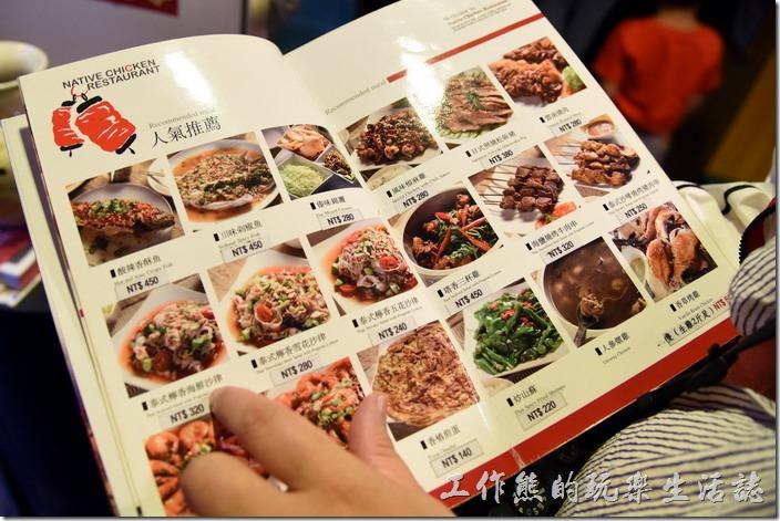 南投清境-「好雞婆土雞城」的菜單,右下角特別標示「香草烤雞」足2斤重。
